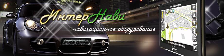 smartonway.ru